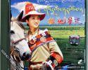 tibetan album ser Gyi kar tsom