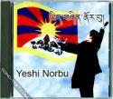Yeshi Norbu Tibetan Song