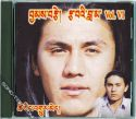 jamtse album songs from phurbu t namgyal, a famous Tibetan Singer