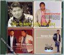 Thukjey Katrin 2 tibetan song album
