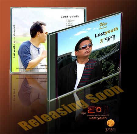 lastest tibetan album