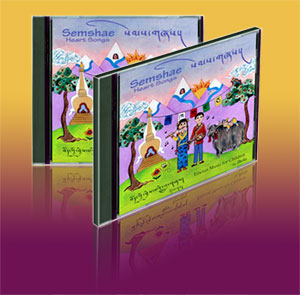 lastest tibetan album, semshae from Techung